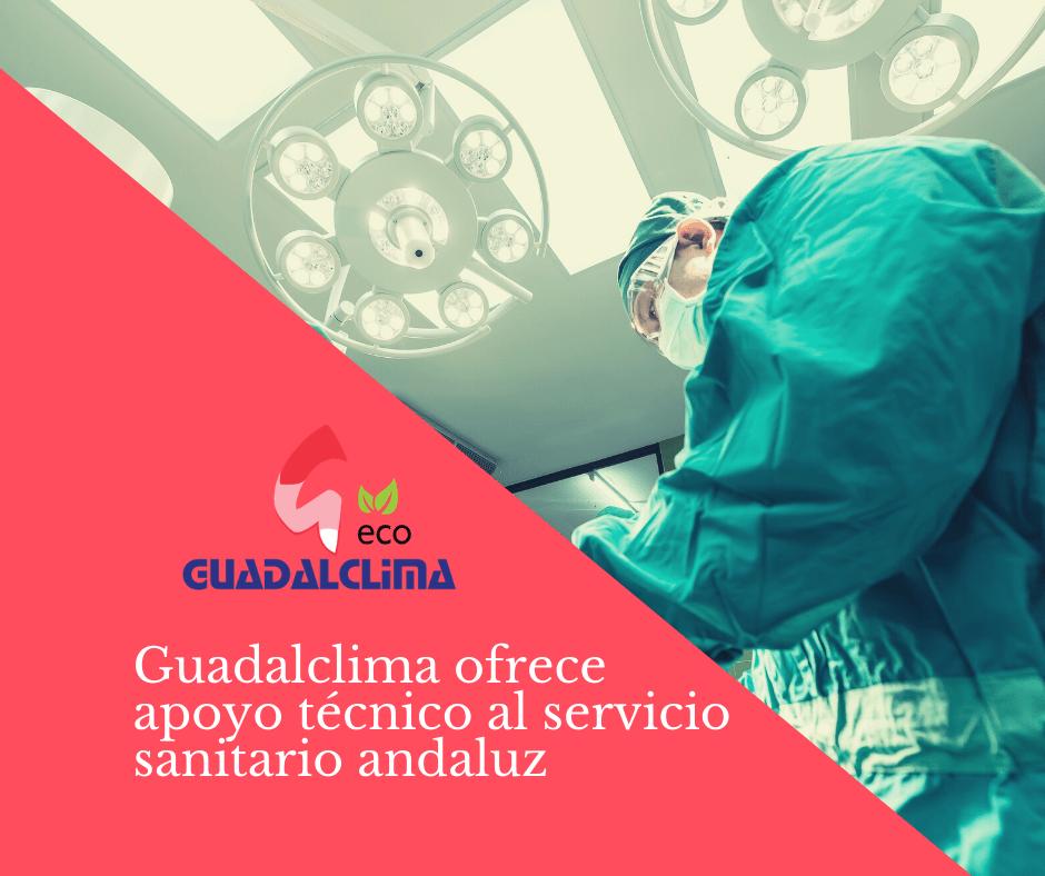 Guadalclima ofrece apoyo técnico al servicio sanitario andaluz